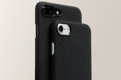iphone-7-case-body-armour