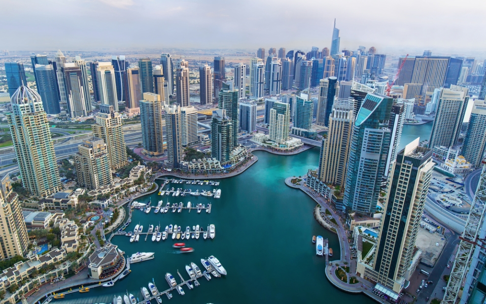 The Most Expensive Cities: Doha &