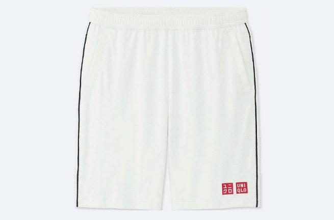 Uniqlo Sport NK Dry Shorts 17WB