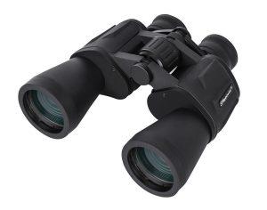 Perseid Meteor Shower 2017 how to watch stargazing supplies binoculars