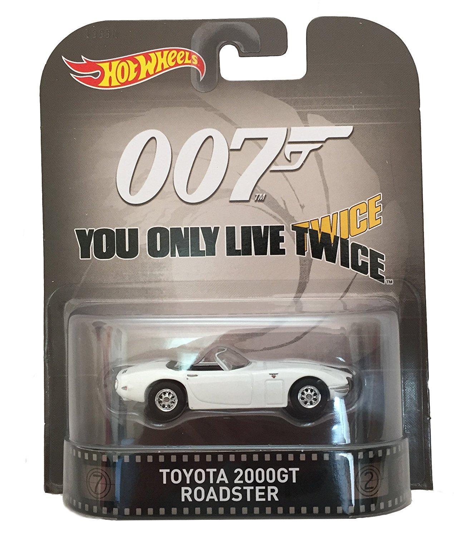 James Bond Collectibles amazon