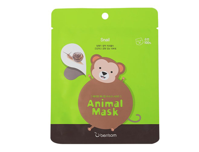 Monkey Sheet Mask