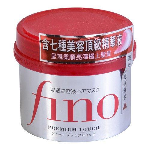 Shiseido Fino Hair Mask Amazon