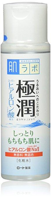 Hada Labo Japanese skincare amazon