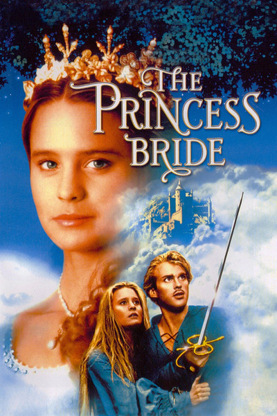 the princess bride 30th anniversary streaming