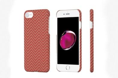 pikata-iphone-case