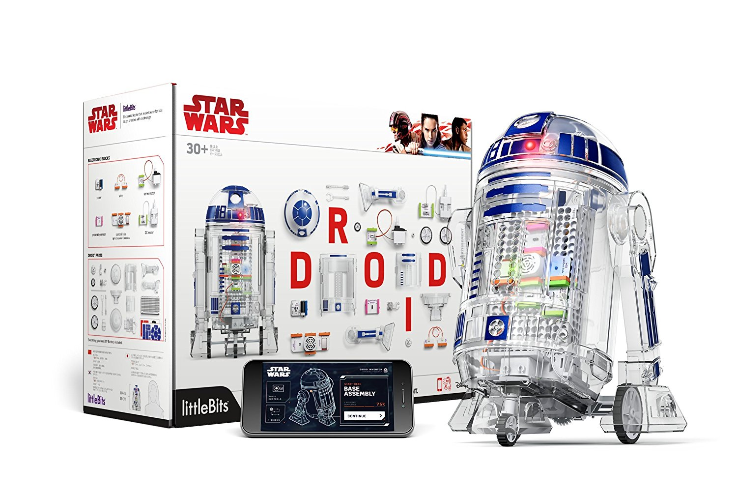droid inventor kit - best toys 2020
