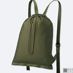 Green Draw Bag Uniqlo
