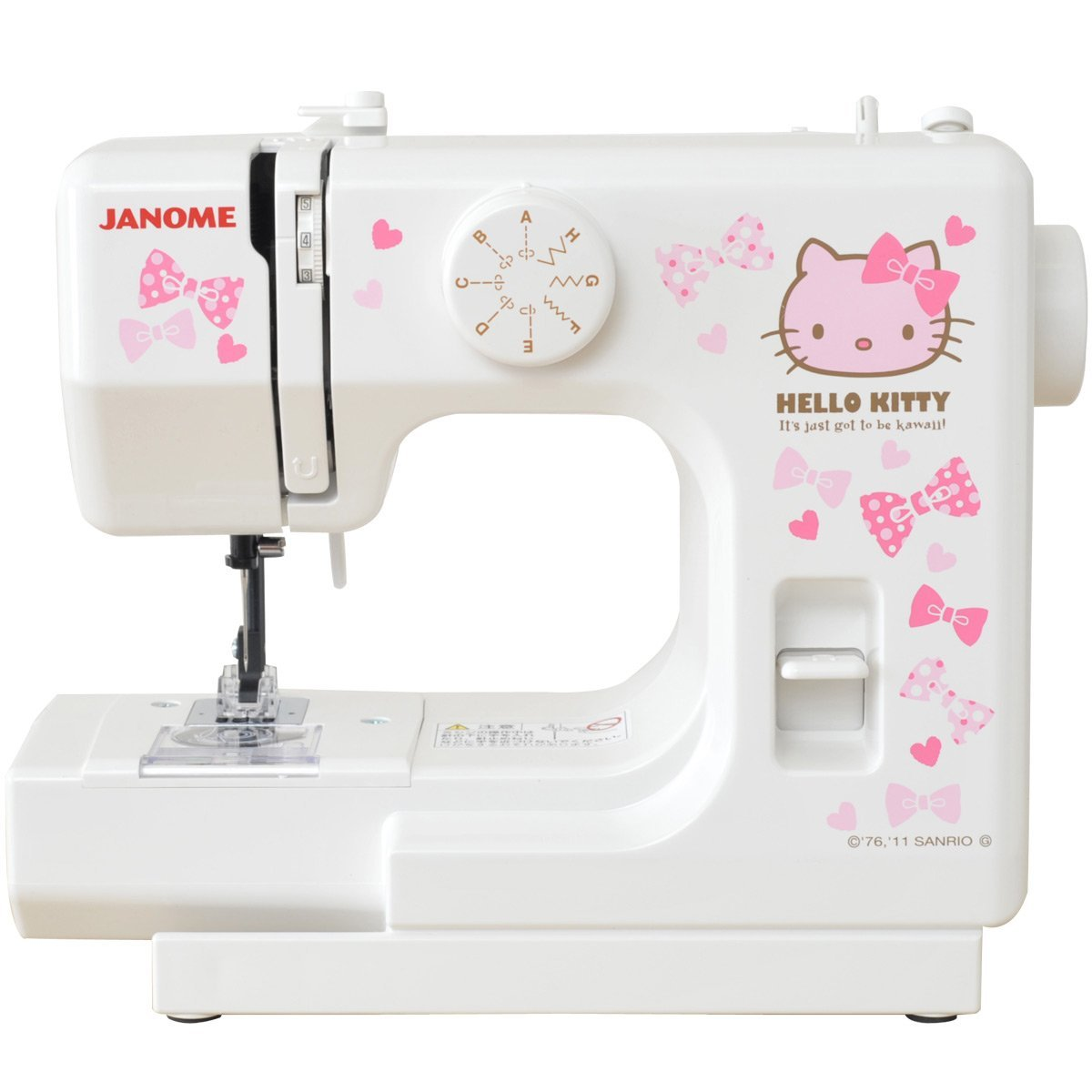 hello kitty for adults 10 best sanrio products sewing machine