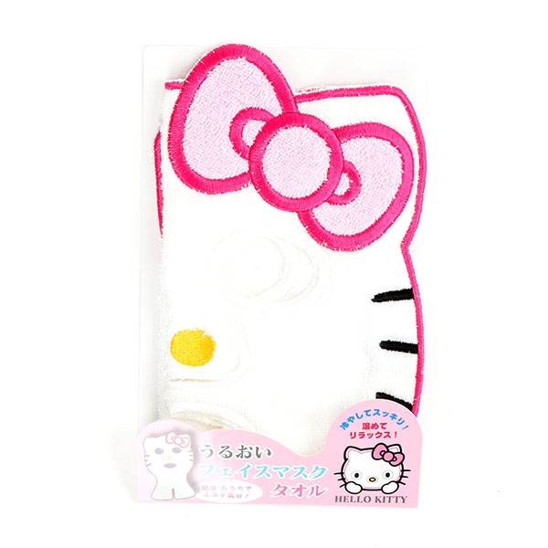 hello kitty for adults 10 best sanrio products face towel