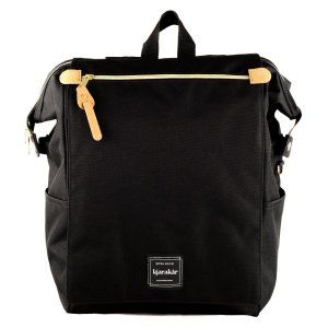 Black Backpack Flap-Top