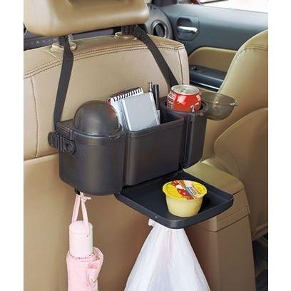car seat organizer tray