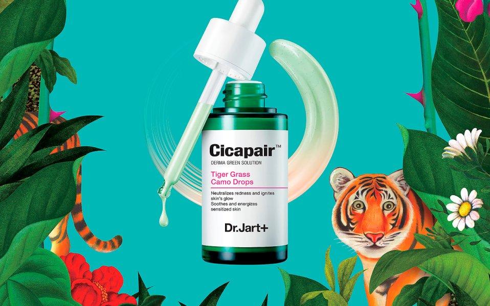 Dr. Jart+ Tiger Grass Camo Drops