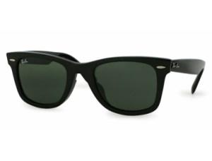 best asian fit sunglasses