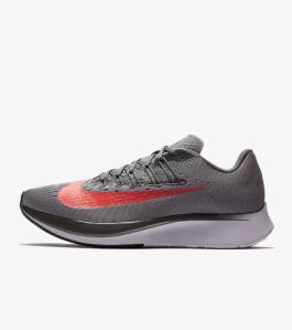 Nike Zoom Sneaker Yeezy Look Alike