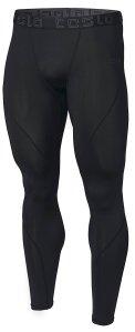 Black Compression Pants Men's