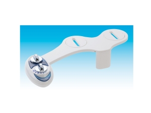 Luxe Bidet Attachment