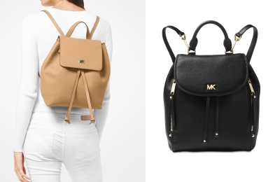 michael kors backpack deal