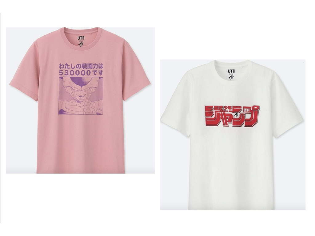 uniqlo shonen weekly jump collection