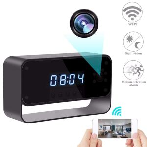 RAZTU Hidden Camera Alarm Clock