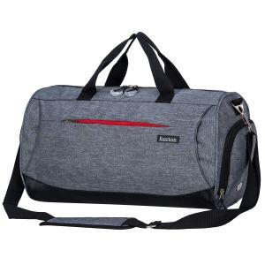 Grey Gym Bag Small Men's