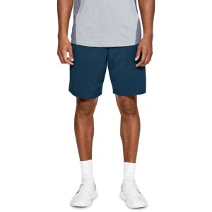 best white tennis shorts under armour