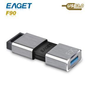 flash drive usb 3.0 waterproof eaget