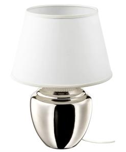 Table Lamp Silver White Ikea