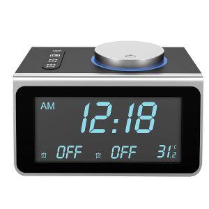 digital alarm clock on a white background