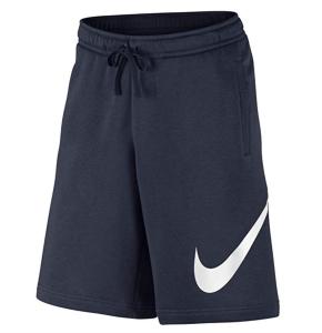 Sweat Shorts Nike Logo Men's