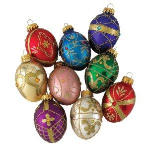 Kurt Adler Glass Decorative Egg Ornaments