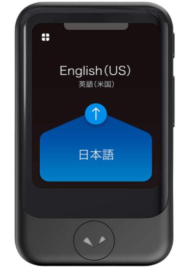 Pockettalk Model S Real Time Two-Way Translator