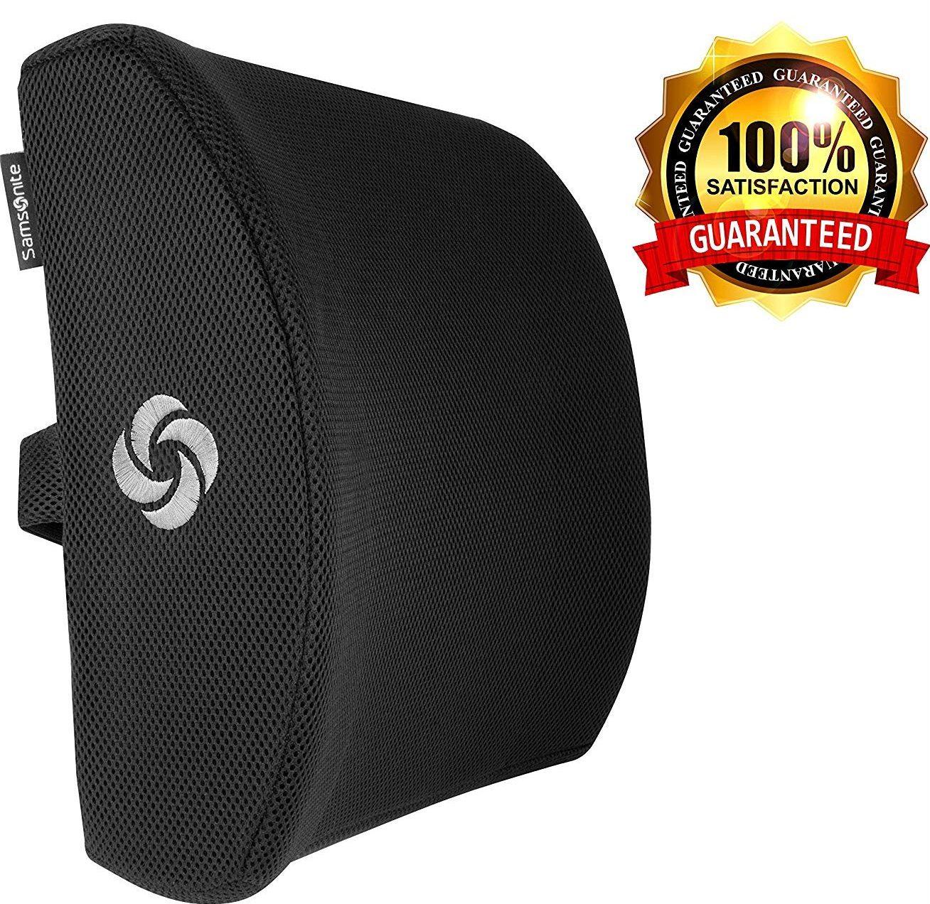 back support pillow samsonite