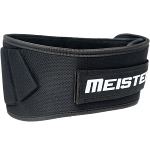 best weightlifting belts meister