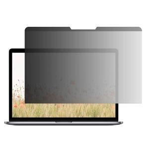 privacy screens for laptops amazonbasics slim magnetic
