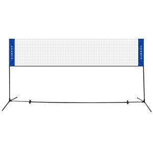 gpolus portable badminton net