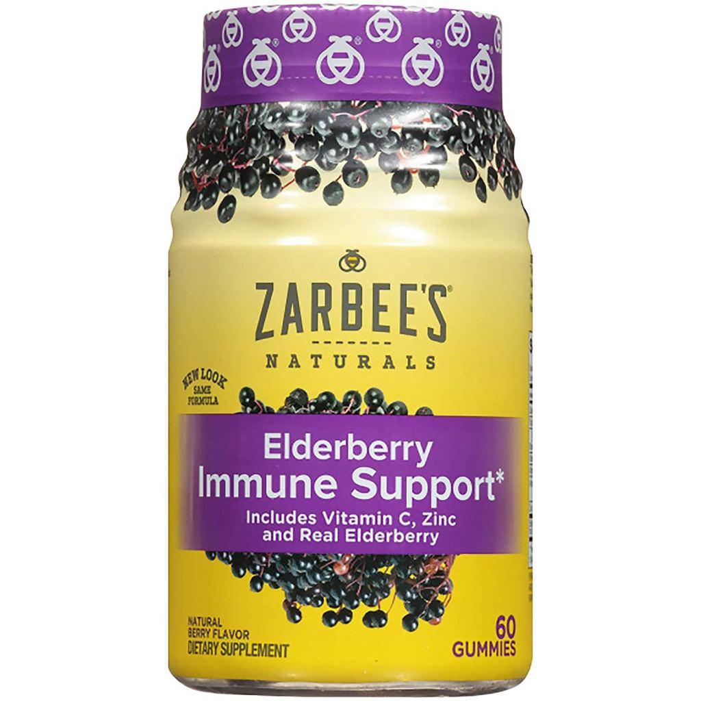Zarbee's Naturals Elderberry Immune Support Gummie