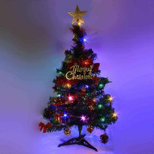 tabletop christmas tree dream loom