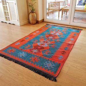 area rug reversible washable