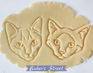 Pet Portrait Cookie Cutter 3