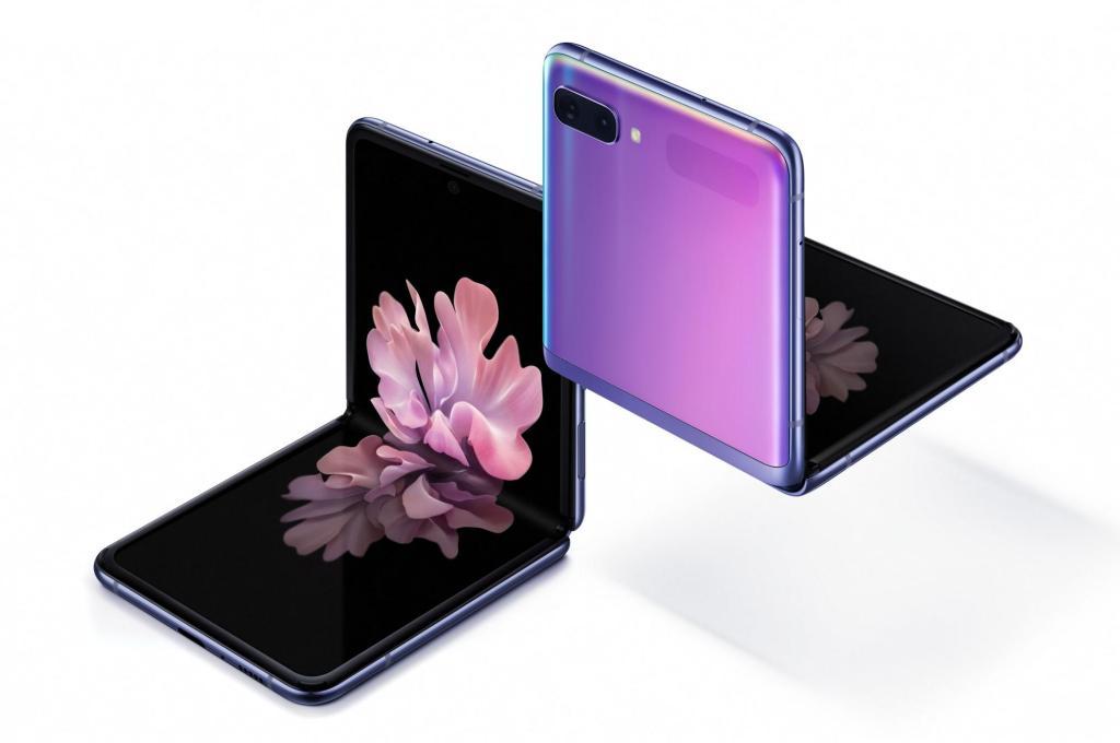 Samsung Galaxy Z Flip - Best Tech Gifts 2020