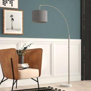 best floor lamps mercury row