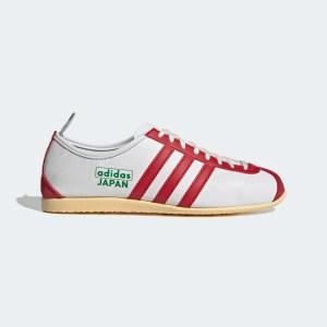 Adidas Japan Shoes