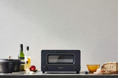 Balmuda-Toaster-Oven