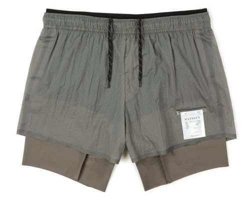 Satisfy Coffee Thermal Short Distance 8'' Short