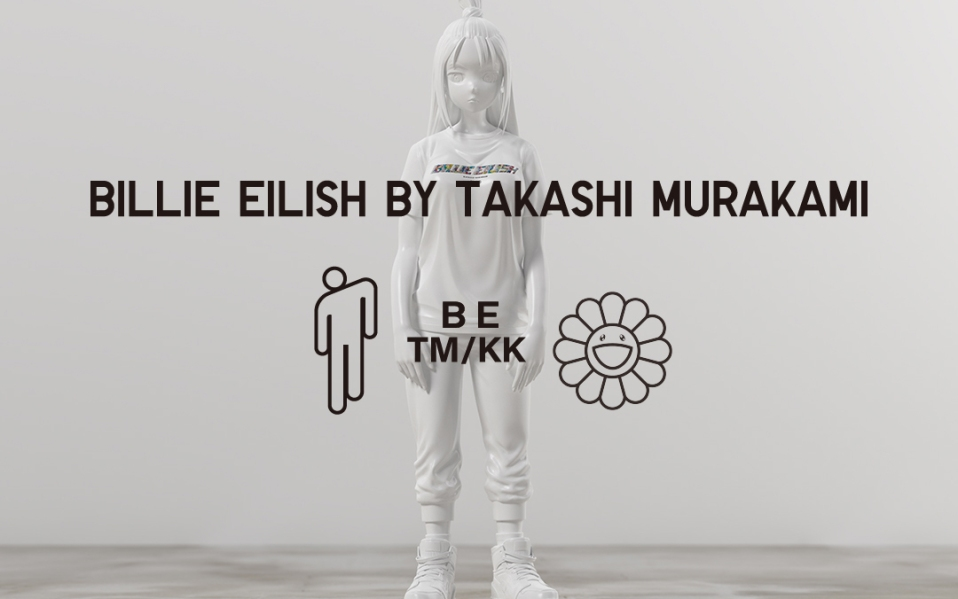 Billie Eilish x Murakami Uniqlo Collab
