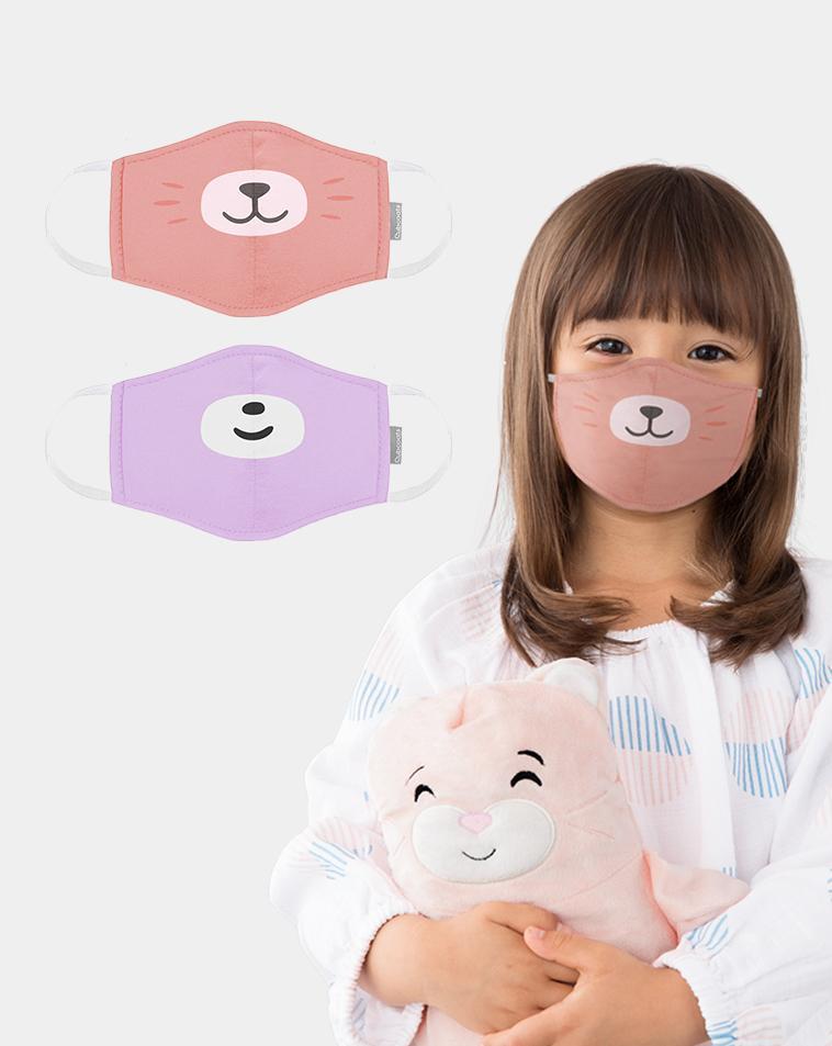 Cubcoats Kids Face Mask 2-Pack
