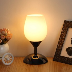 Boncoo Lamp