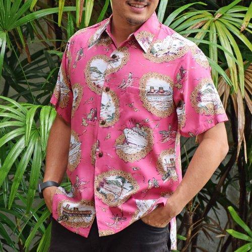 Iolani Matsonia Modern Fit Aloha Shirt in pink