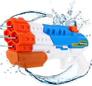 biulotter water guns